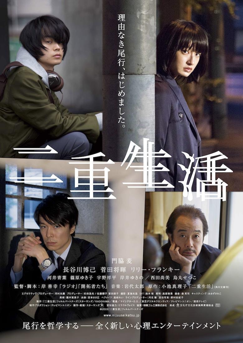 JapaneseDorama&Movie on Twitter:
