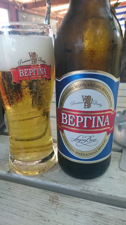 Greek beer