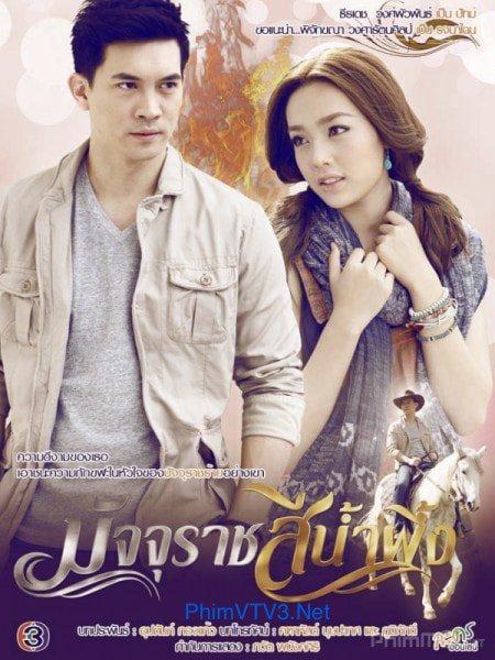 Phim Tử Thần Ngọt Ngào-THVL1