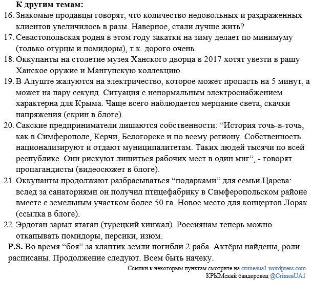 """Путин провел совещание с Совбезом РФ: рассматривали """"сценарии мер антитеррористической безопасности"""" в оккупированном Крыму - Цензор.НЕТ 4395"""