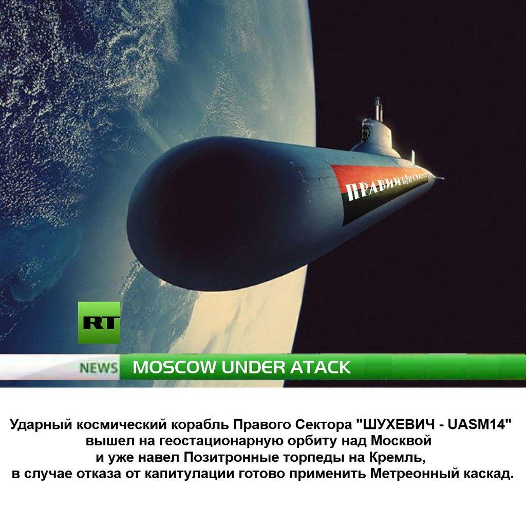 """Мы видим начало """"большого крымского дела"""" о терроризме. Ждите новый виток репрессий, - Фейгин о заявлении ФСБ - Цензор.НЕТ 6248"""
