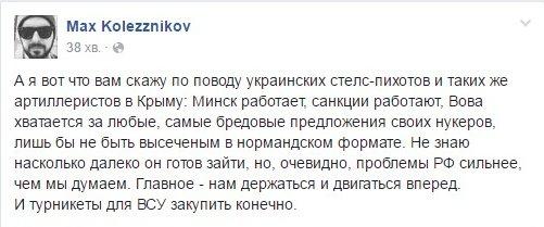 Двое детей получили ранения в результате обстрела боевиками Марьинки, - Аброськин - Цензор.НЕТ 9414