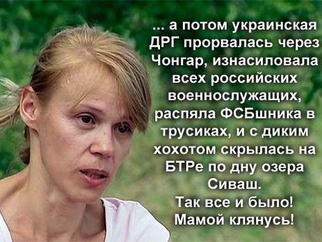 Россия в оккупированном Крыму делит мусульман на лояльных и нелояльных, - муфтий Исмагилов - Цензор.НЕТ 4253