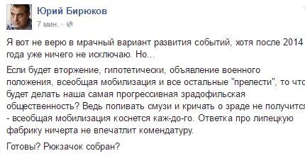 """""""Надеюсь, завтра Кабмин поддержит его решение"""", - Порошенко об отставке Саакашвили - Цензор.НЕТ 1548"""
