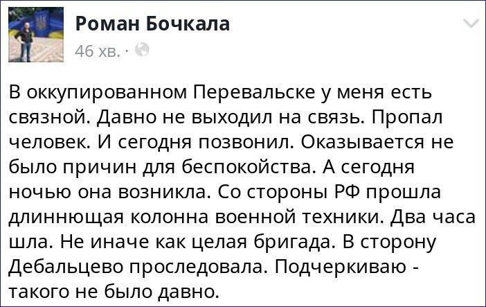 """Путин провел совещание с Совбезом РФ: рассматривали """"сценарии мер антитеррористической безопасности"""" в оккупированном Крыму - Цензор.НЕТ 8240"""