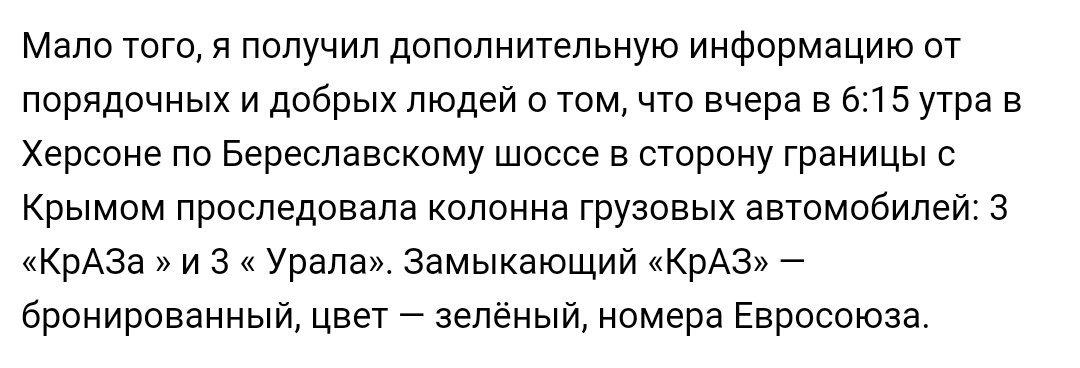 За три месяца местные бюджеты получили 70 млн грн благодаря передаче Минюстом функций регистрации бизнеса и недвижимости, - Петренко - Цензор.НЕТ 2242