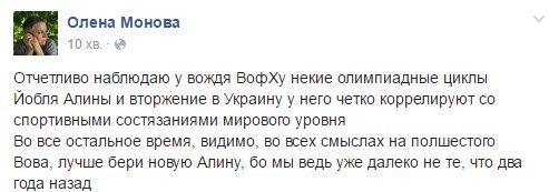 Двое детей получили ранения в результате обстрела боевиками Марьинки, - Аброськин - Цензор.НЕТ 7329