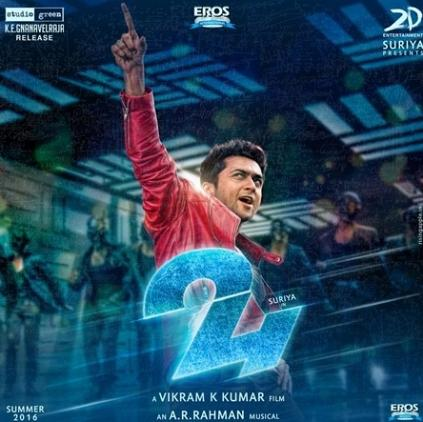torrentz2.eu telugu movies 2016 download