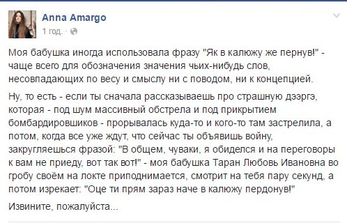 Турчинов: Путин планомерно готовится к обострению ситуации и срыву Минских соглашений - Цензор.НЕТ 8055