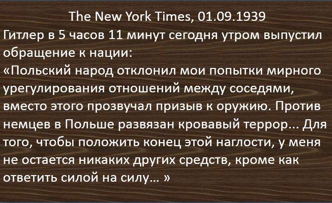 РФ проводит фильтрацию мужчин от 18 лет, выезжающих из Крыма на материковую Украину, - ГПСУ - Цензор.НЕТ 1350