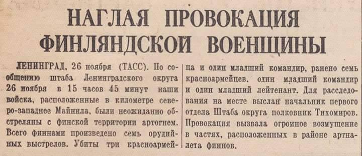 Турчинов: Путин планомерно готовится к обострению ситуации и срыву Минских соглашений - Цензор.НЕТ 3063