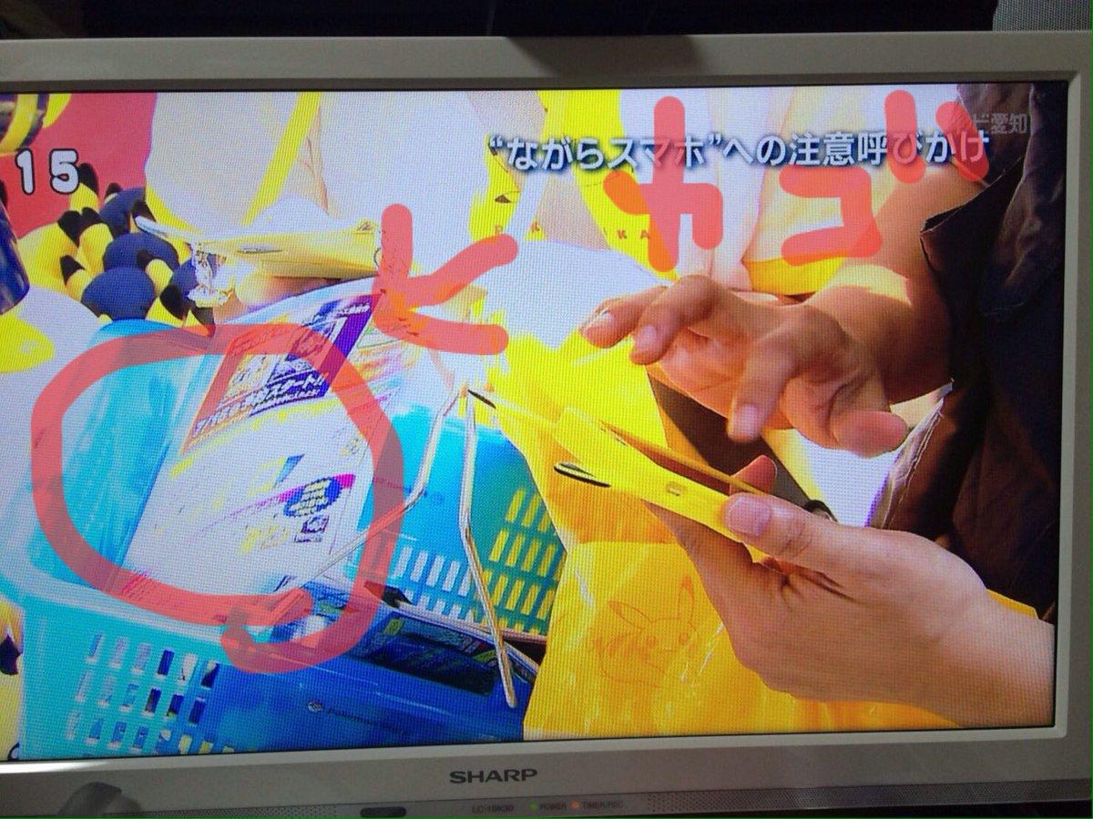 テレビ愛知