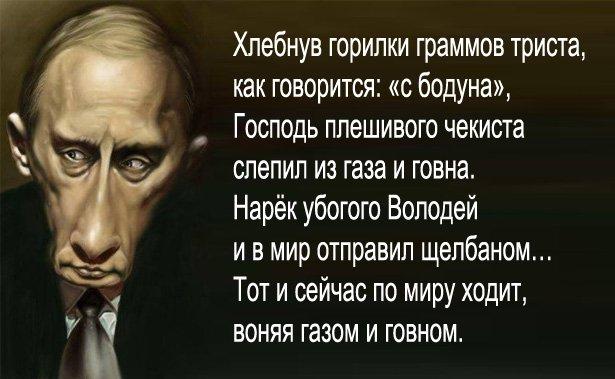 Россия в оккупированном Крыму делит мусульман на лояльных и нелояльных, - муфтий Исмагилов - Цензор.НЕТ 6652
