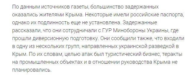 """""""Цель РФ - любым способом снять санкции, обвинив Украину во всех смертных грехах"""", - Ирина Геращенко - Цензор.НЕТ 9950"""