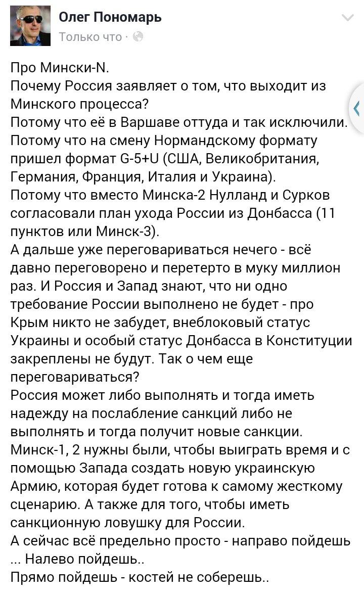 Российские войска начали учения в Черном море - Цензор.НЕТ 2379