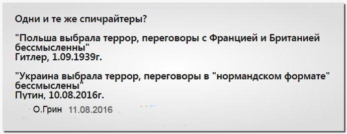 """Путин провел совещание с Совбезом РФ: рассматривали """"сценарии мер антитеррористической безопасности"""" в оккупированном Крыму - Цензор.НЕТ 2118"""