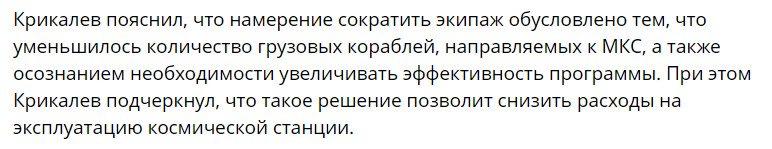 РФ проводит фильтрацию мужчин от 18 лет, выезжающих из Крыма на материковую Украину, - ГПСУ - Цензор.НЕТ 9657
