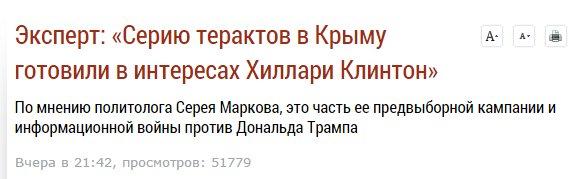 Нет связи с двумя сослуживцами Панова, с которыми он встречался накануне похищения, - Матюхин - Цензор.НЕТ 8998
