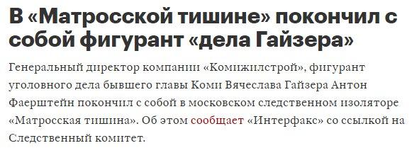 Реакция на провокацию РФ в Крыму должна быть очень серьезной, - Линкявичюс - Цензор.НЕТ 1745