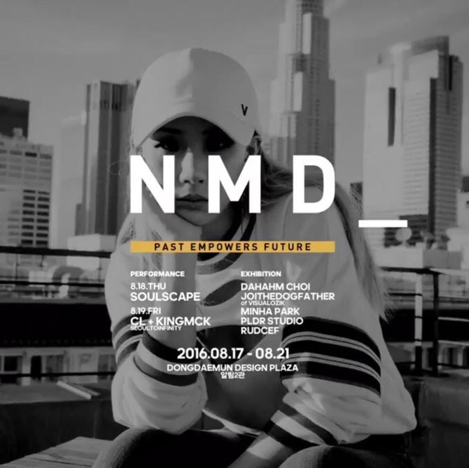 Adidas 'Past Empowers Future' Event on 19/8/2016 at DDP, Seoul