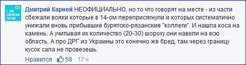 Санкции США, связанные с оккупацией Крыма, будут оставаться в силе, пока Россия не вернет полуостров Украине, - Пайетт - Цензор.НЕТ 3904