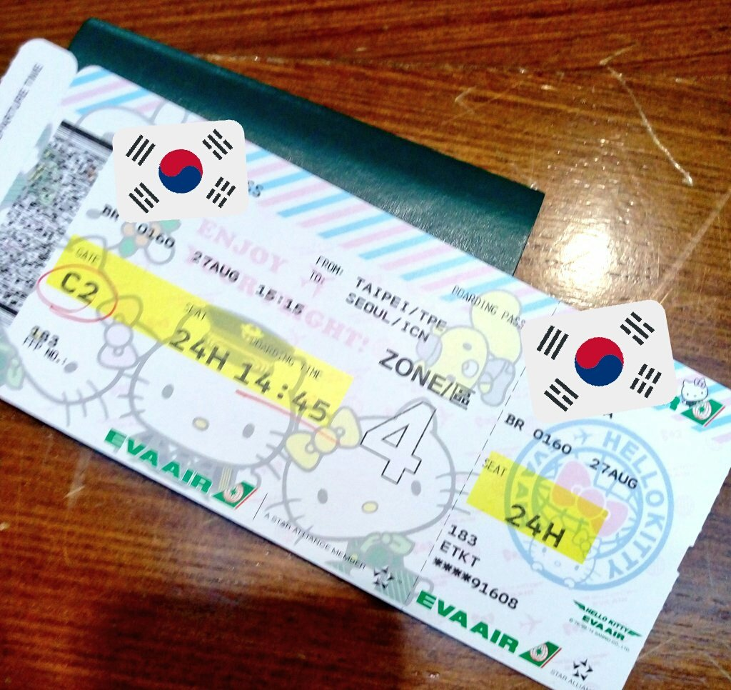 台湾のエバー航空ハローキティジェットがぐでたまジェットになるの噂がある 韓国行った時いつもkittyちゃんの飛行機(∩´﹏`∩) 国際線のぐでたまジェットも楽しみだ