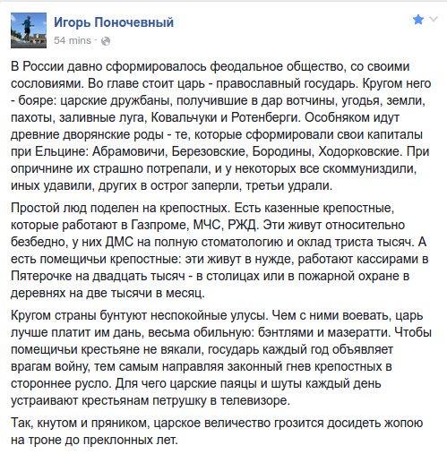 Россия не предоставила никаких доказательств ее обвинений в адрес Украины, - НАТО о провокации в Крыму - Цензор.НЕТ 656