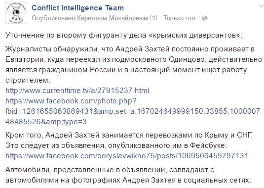 Россия не предоставила никаких доказательств ее обвинений в адрес Украины, - НАТО о провокации в Крыму - Цензор.НЕТ 8504