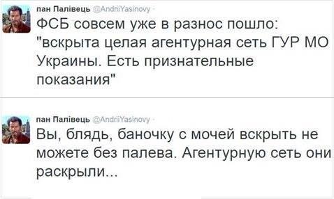 Россия не предоставила никаких доказательств ее обвинений в адрес Украины, - НАТО о провокации в Крыму - Цензор.НЕТ 1418