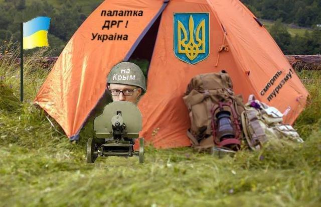 ОБСЕ обеспокоена ситуацией вблизи Светлодарско-Дебальцевской дороги: здесь зафиксированы 48% всех нарушений режима тишины, - Хуг - Цензор.НЕТ 9187