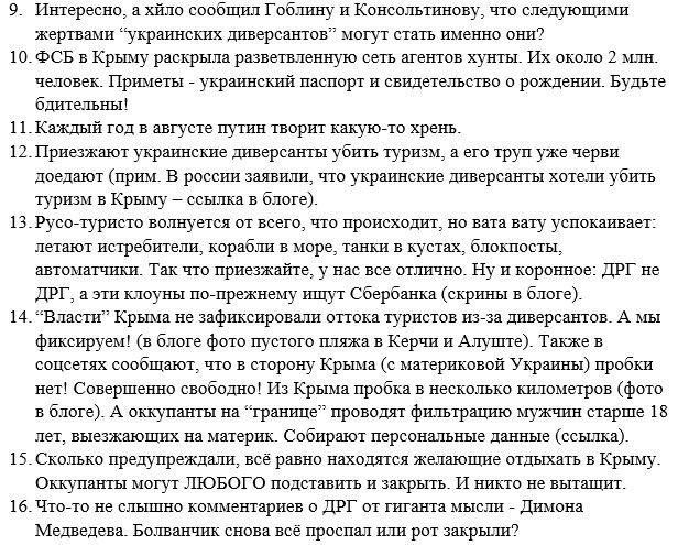 Трое россиян на лодке пытались нелегально попасть в Украину - Цензор.НЕТ 2691