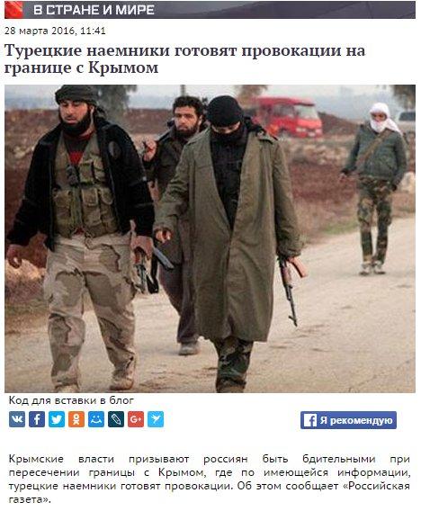 Совбез ООН безоговорочно поддержал целостность Украины, включая Крым, - Ельченко - Цензор.НЕТ 5225