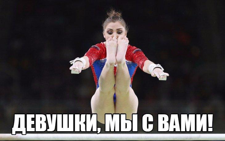 Олимпийские игры 2016 - Страница 26 CpmcLFhXgAMI4yn