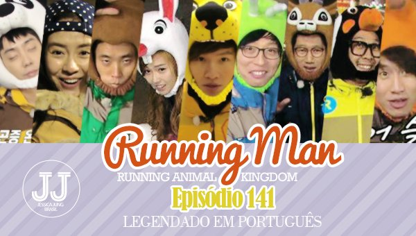Jessica jung brasil on twitter jjbrsubs running man ep 141 650 pm 11 aug 2016 stopboris Image collections