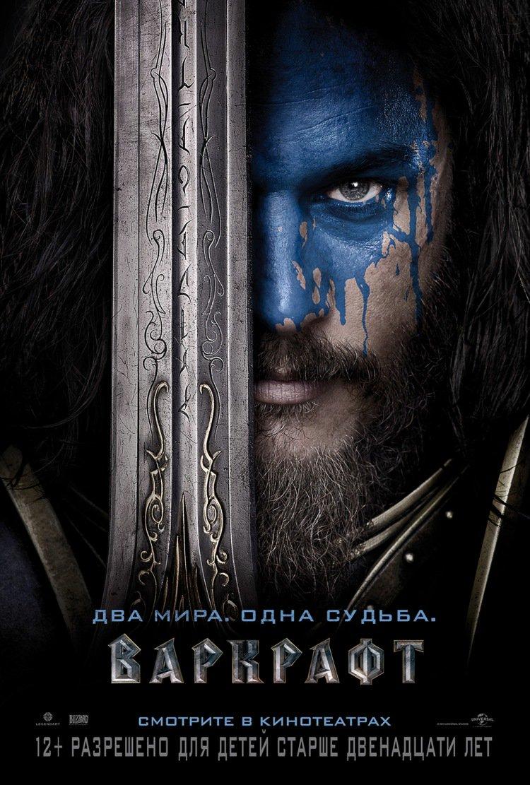 Фильмы галины царевой скачать