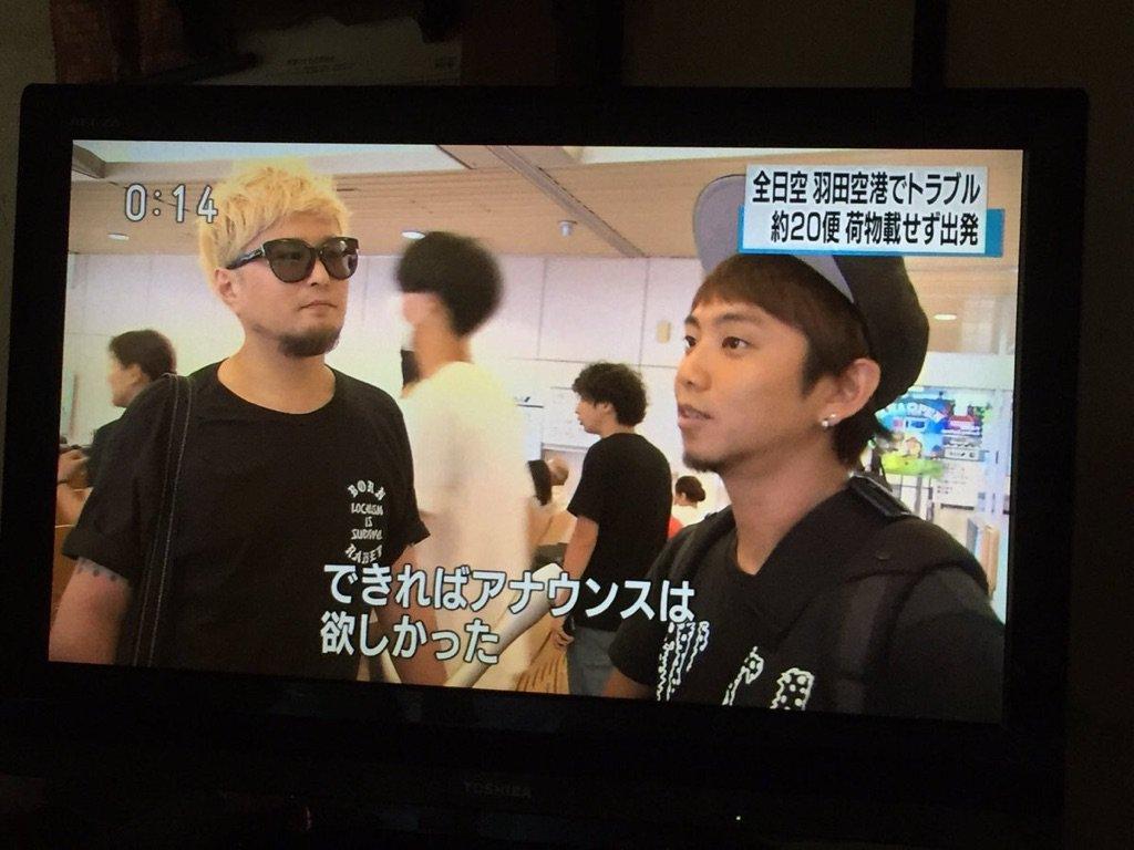 このコメントの方がじわじわ来るwRT @taijuwada: 声出してワロタwww  @itokun_jp  放送されていました!!! https://t.co/YapB7eZOdc https://t.co/3V4ef6oSAk