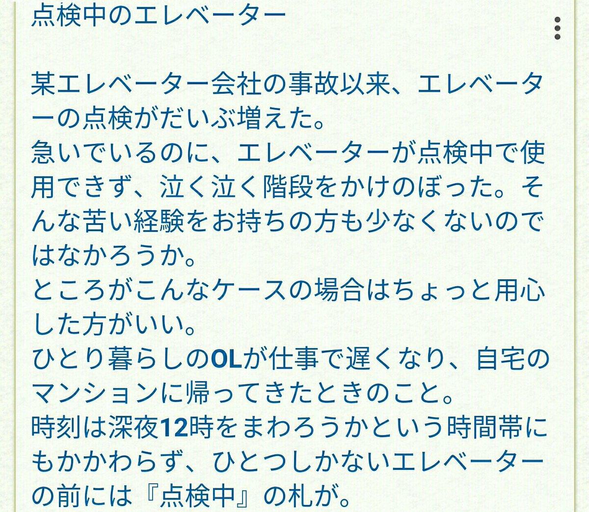 ひぃいいいい((((^p^))))ガタガタ
