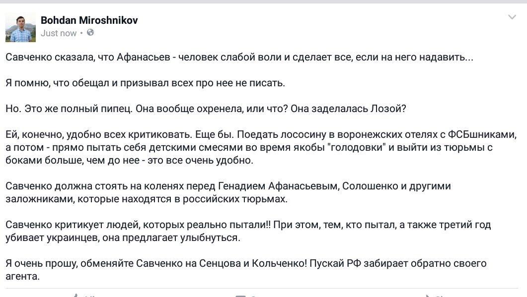 Боевики 19 раз обстреляли позиции ВСУ: вблизи Новоалександровки на протяжении получаса вели огонь из тяжелой артиллерии, - пресс-центр штаба АТО - Цензор.НЕТ 4148