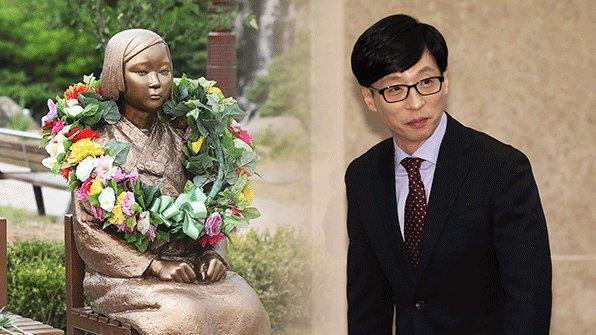방송인 유재석이 일본군 위안부 피해자 할머니들을 위해 5천만 원을 기부했습니다. https://t.co/8vf5k6VnEk