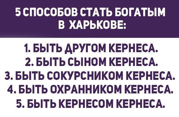 47 троллейбусов и половина трамваев Харькова не вышли на маршруты, - чиновник горсовета Федорчук - Цензор.НЕТ 8303
