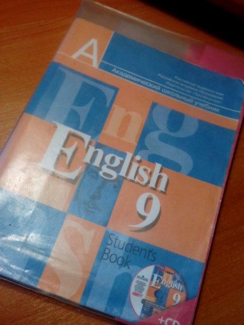 Гдз по английскому языку 7 класс биболетова 2012