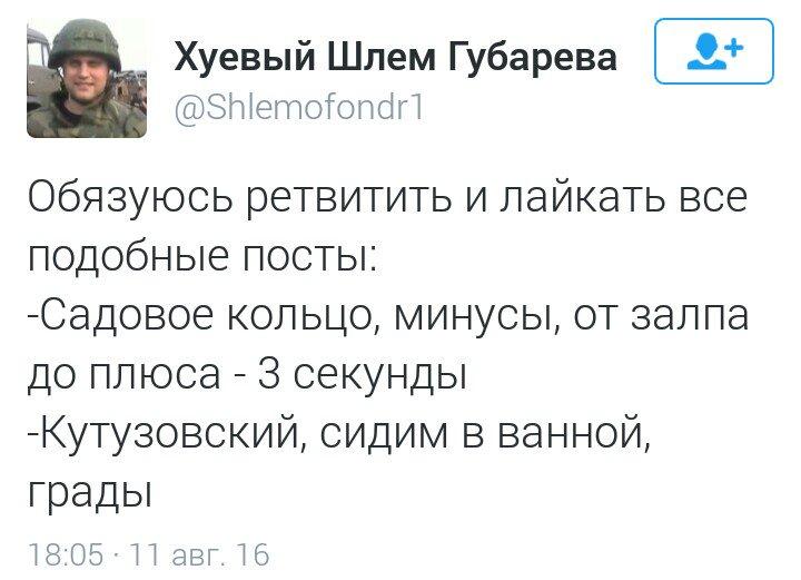 ОБСЕ обеспокоена ситуацией вблизи Светлодарско-Дебальцевской дороги: здесь зафиксированы 48% всех нарушений режима тишины, - Хуг - Цензор.НЕТ 2766