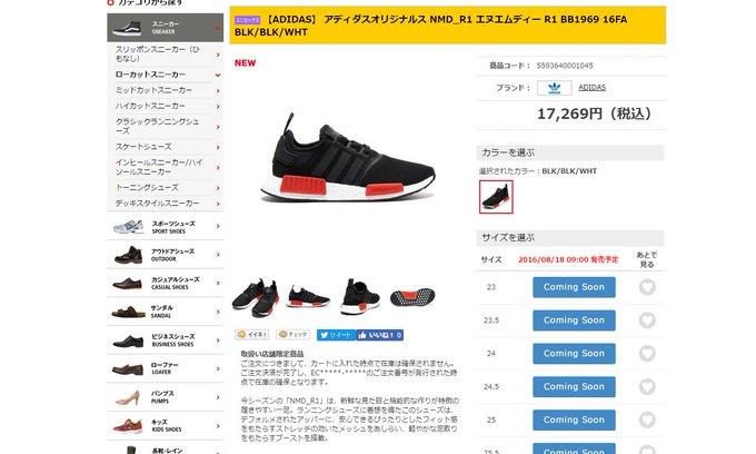 separation shoes 6d32c c1241 Fullress(@fullress)/2016年08月/Page 13 - Twilog