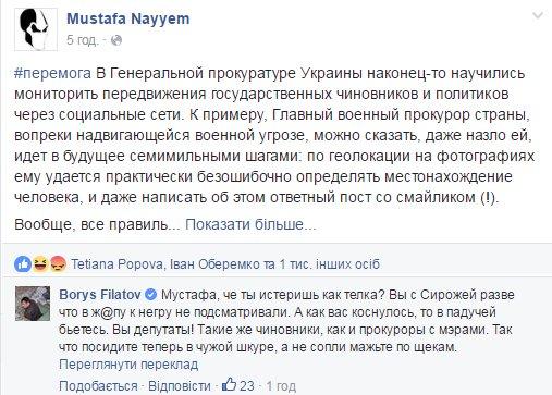 Украинские консулы ознакомились с условиями пребывания в РФ политзаключенных Литвинова и Чирния - Цензор.НЕТ 3316