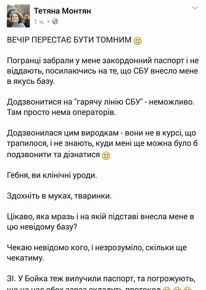 Экс-начальник сектора розыска транспортных средств Малько, которого задерживали за езду в нетрезвом состоянии, стал заместителем главы районной полиции Киева, - Синицын - Цензор.НЕТ 3203