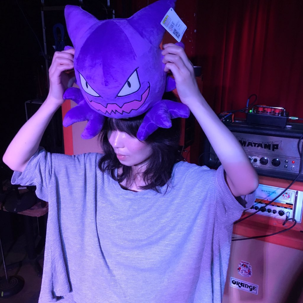 I received Haunter from audience member  last night. Thanks a lot! wata https://t.co/tTu3GgMhc9