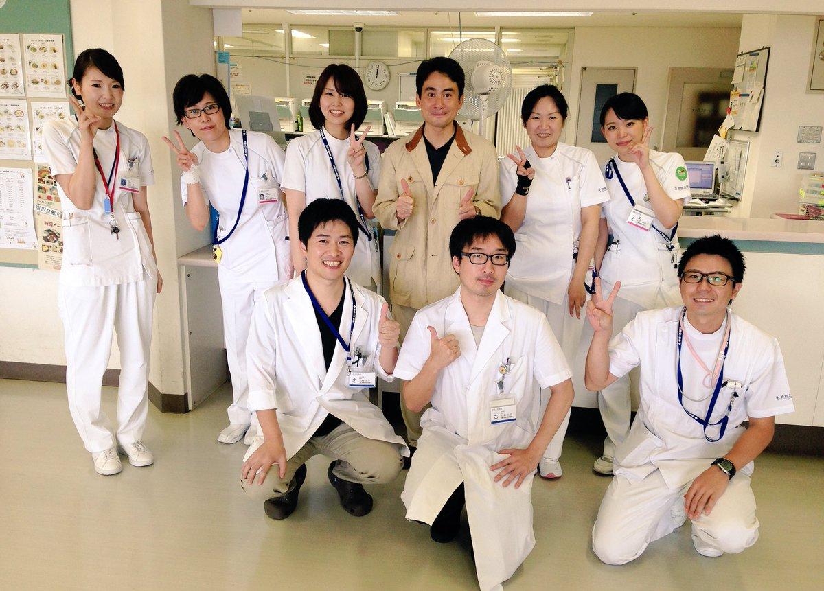 外科 整形 徳島 大学