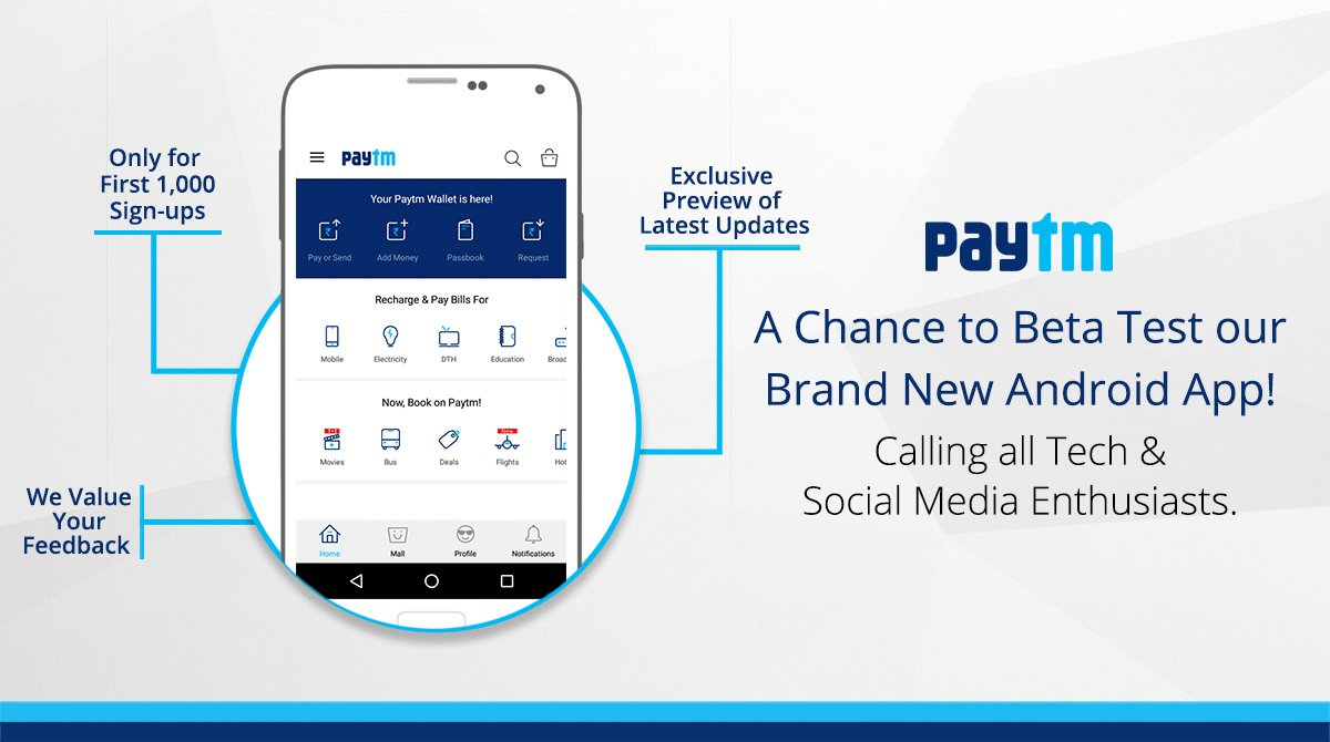 paytm on twitter want to beta test our new android app it s open