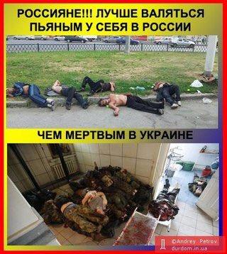Россия продолжает поставки вооружения боевикам. Среди офицеров армии РФ участились случаи нервных срывов и неповиновения командованию, - разведка - Цензор.НЕТ 7597