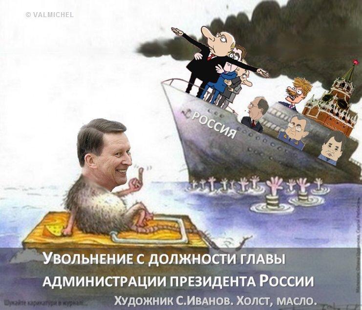 За минувшие сутки на Донбассе ликвидирован 1 оккупант, ранены 6, - Минобороны Украины - Цензор.НЕТ 5240